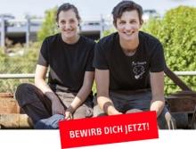Bewirb dich bei der Verkehrsgesellschaft Frankfurt am Main mbH